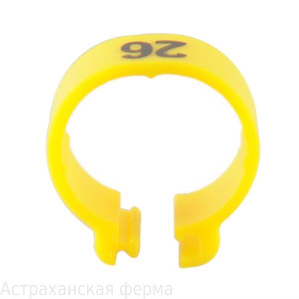 Кольца для гусей