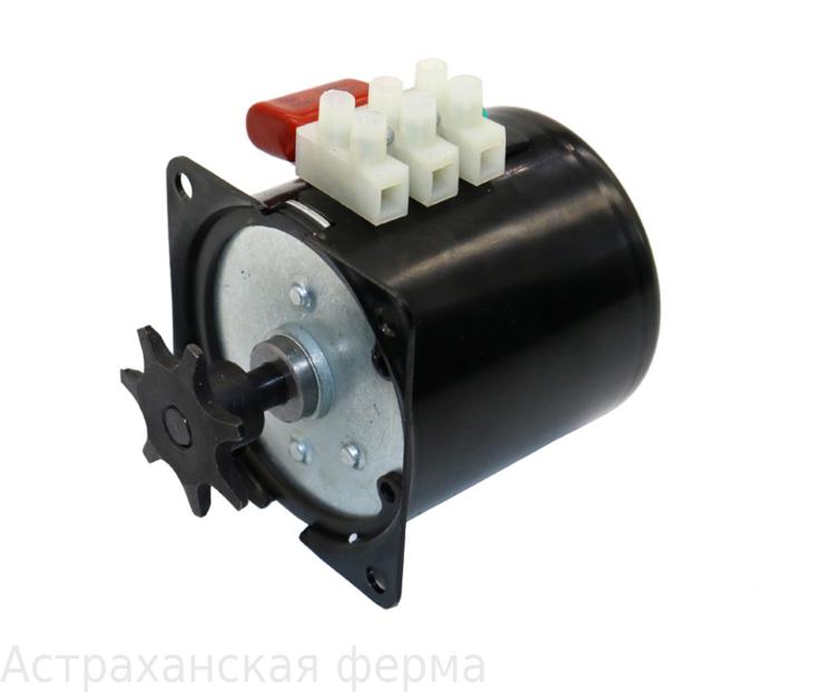 Мотор переворота лотков для инкубатора